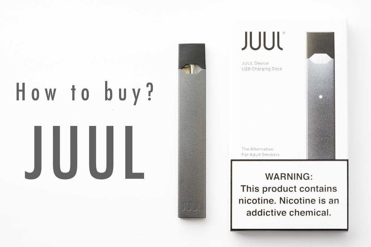 JUULを個人輸入で購入する|日本から通販できる?