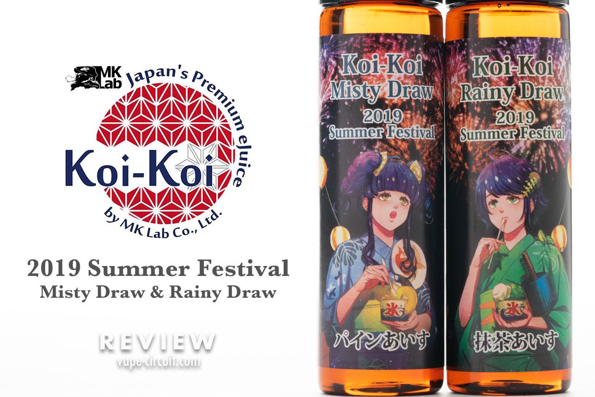 【MistyDraw&RainyDraw】Koi-Koi 2019 Summer Festaレビュー