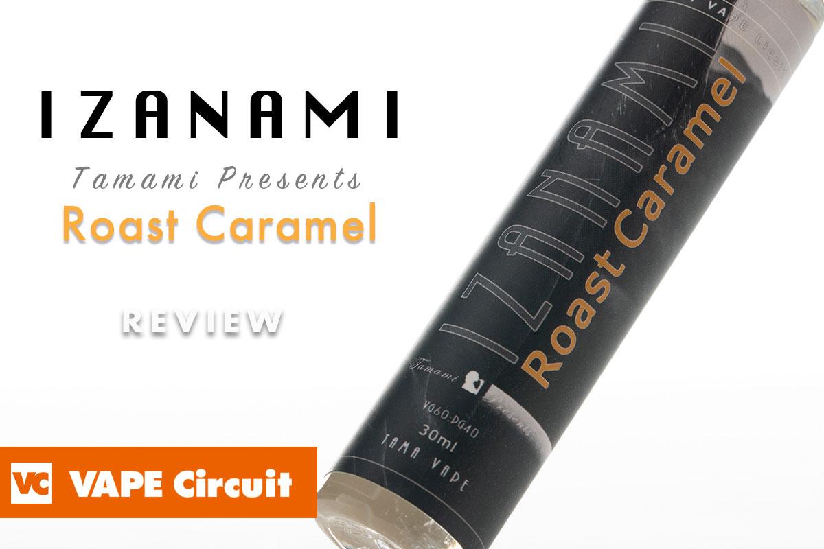 IZANAMI Roast Caramel(ローストキャラメル)レビュー