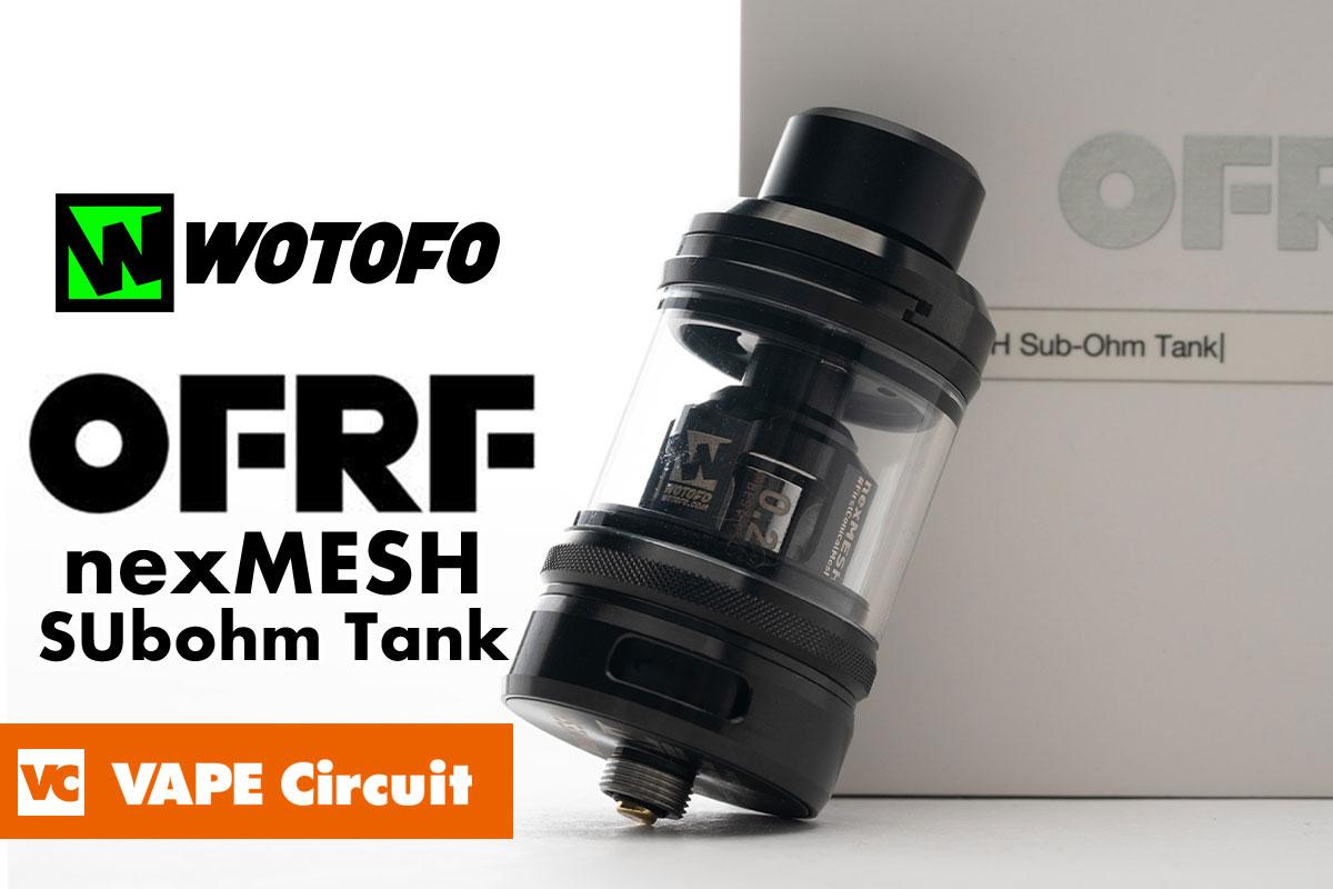 Wotofo OFRF nexMESH Subohm Tank レビュー