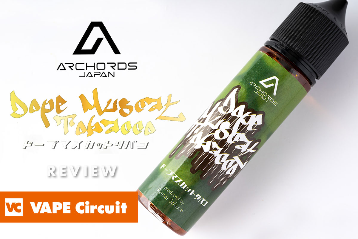ARCHORDS JAPAN Dope muscat レビュー