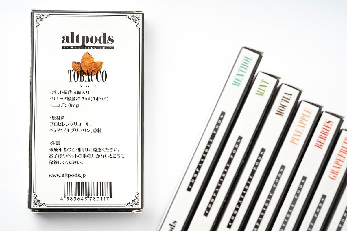 altpods レビュー|全8種類!ノンニコチンJUUL互換PODは様々な味が楽しめるカートリッジ!