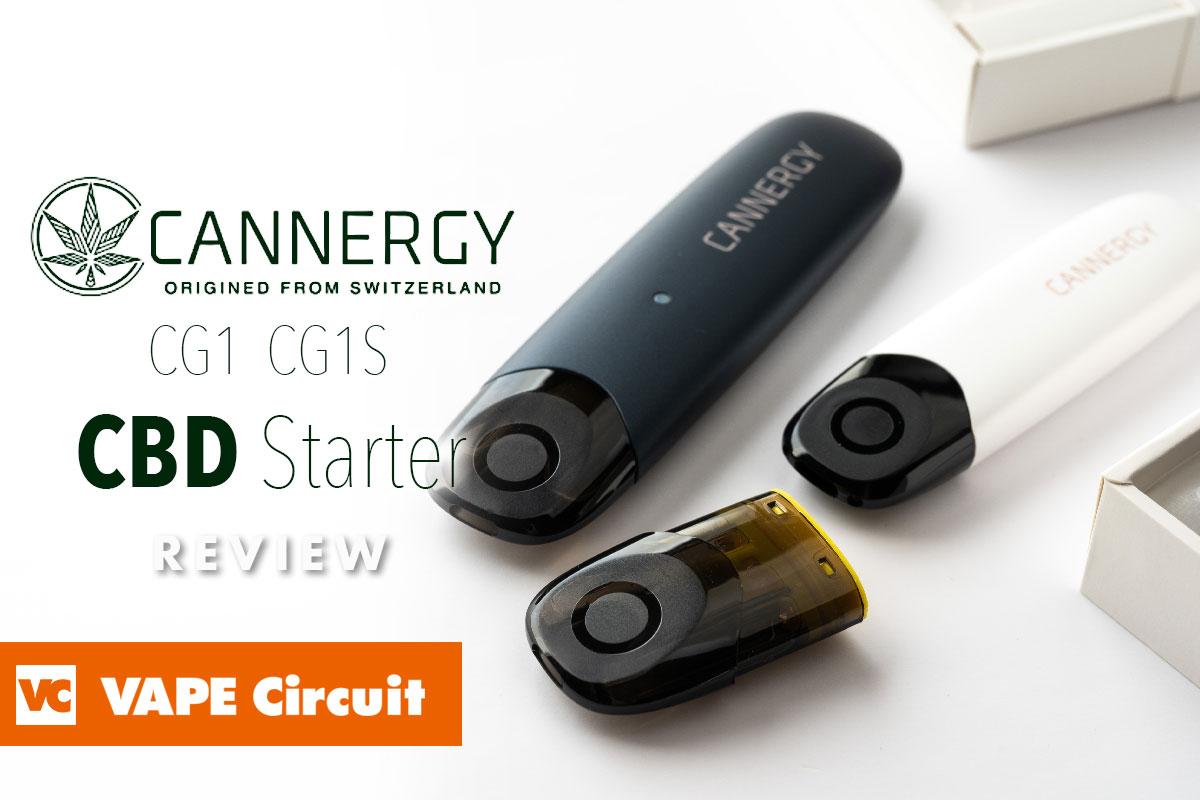 CANNERGY CG1 CG1S レビュー|使い切りとPOD交換式!2種類のCBDリキッドスターター!