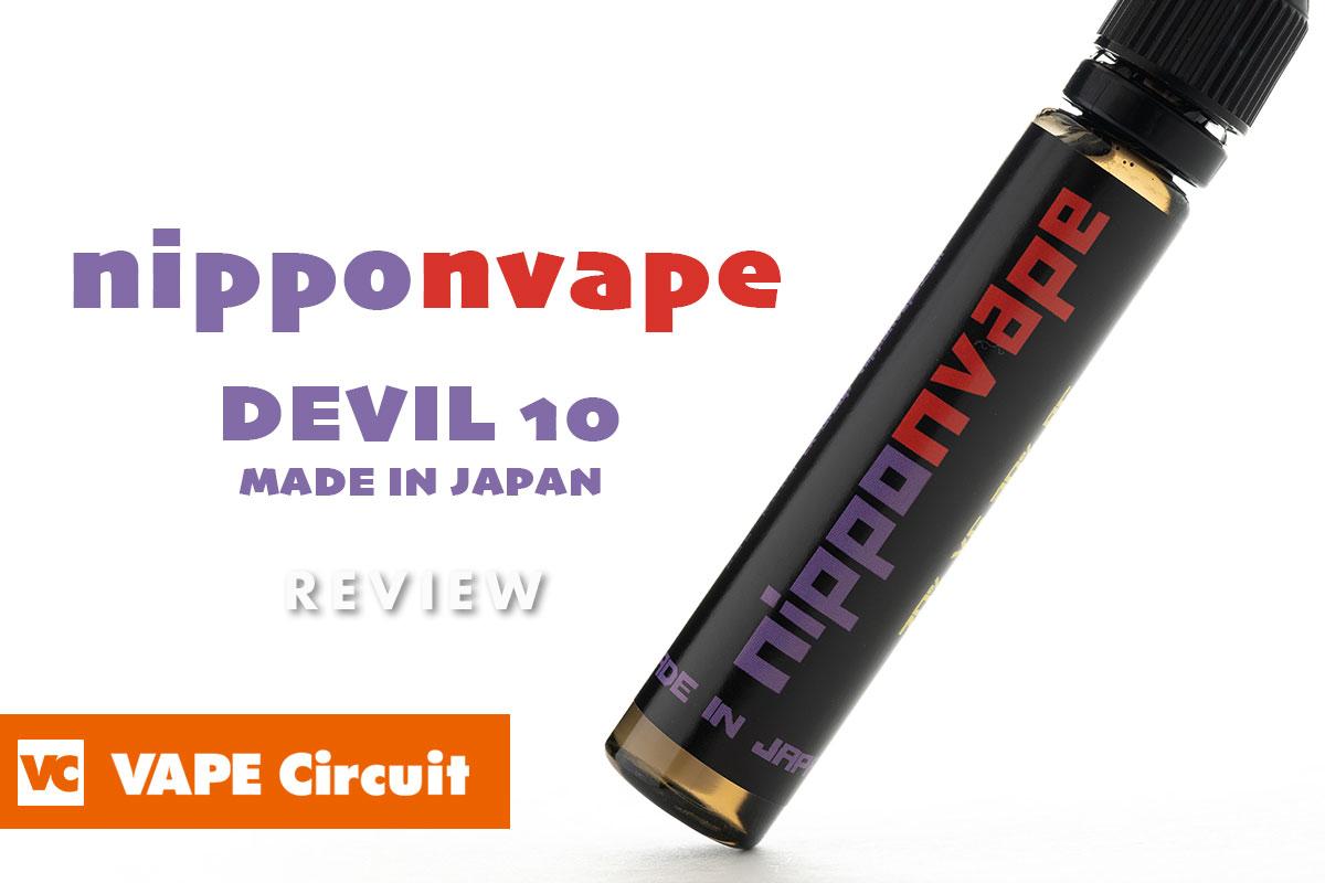 nipponvape DEVIL10 レビュー