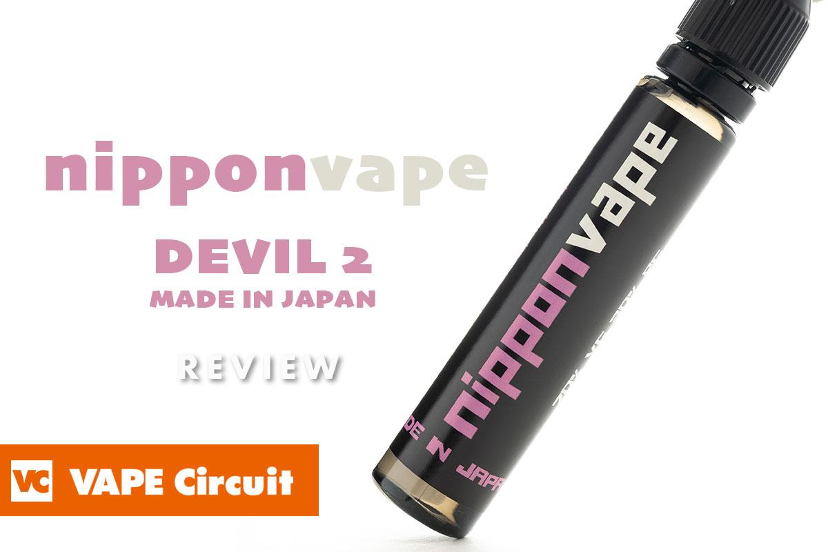 nipponvape DEVIL2 レビュー