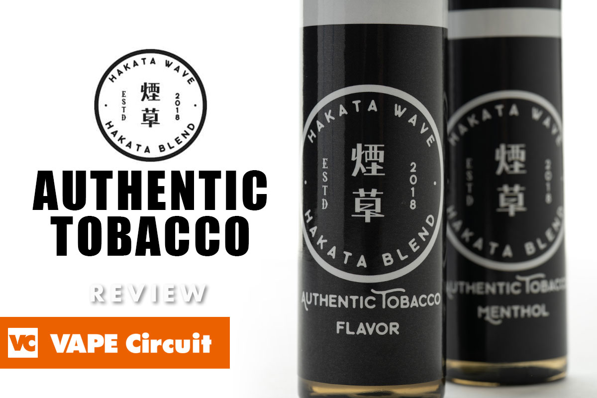 HAKATA WAVE AUTHENTIC TOBACCO レビュー|