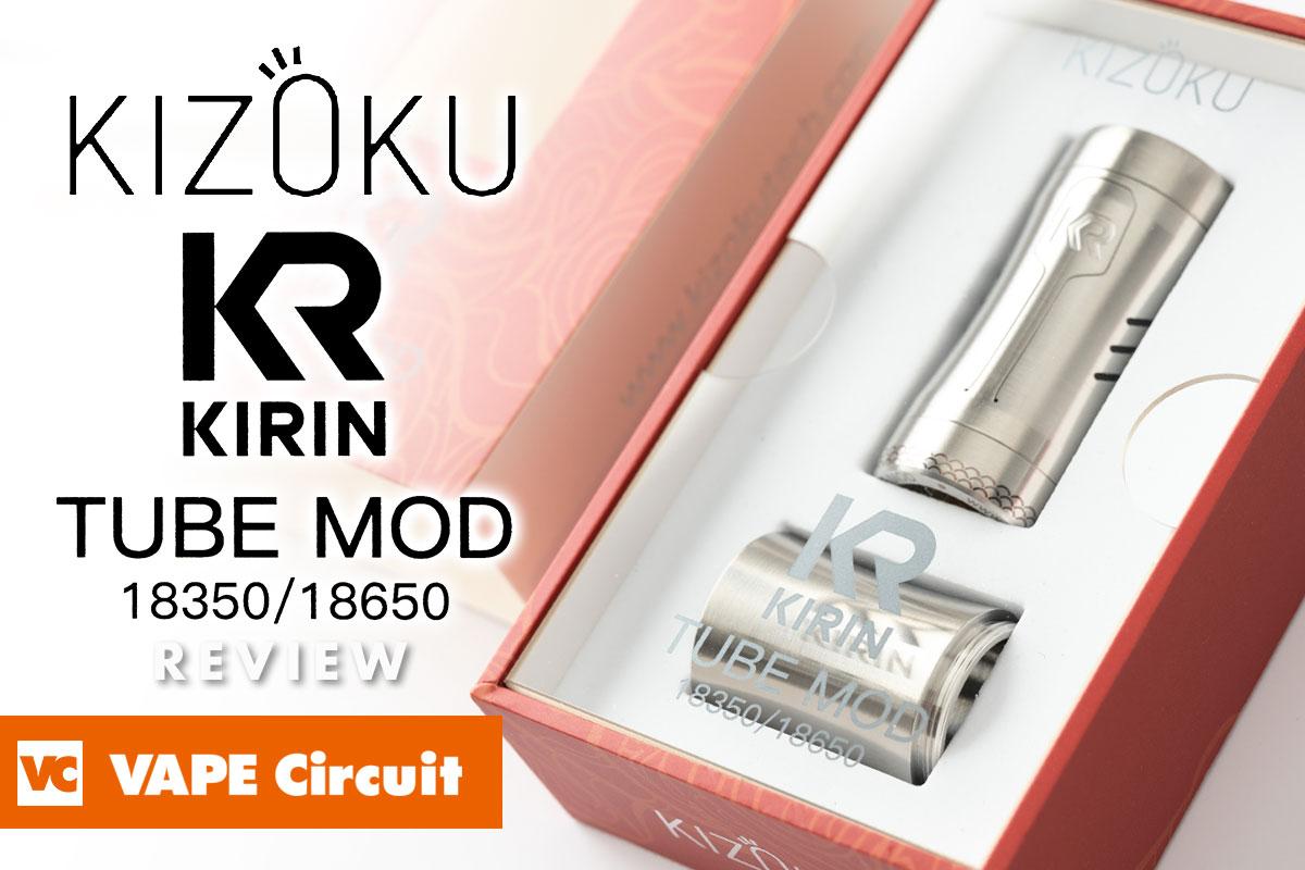 KIZOKU KIRIN TUBE MOD レビュー
