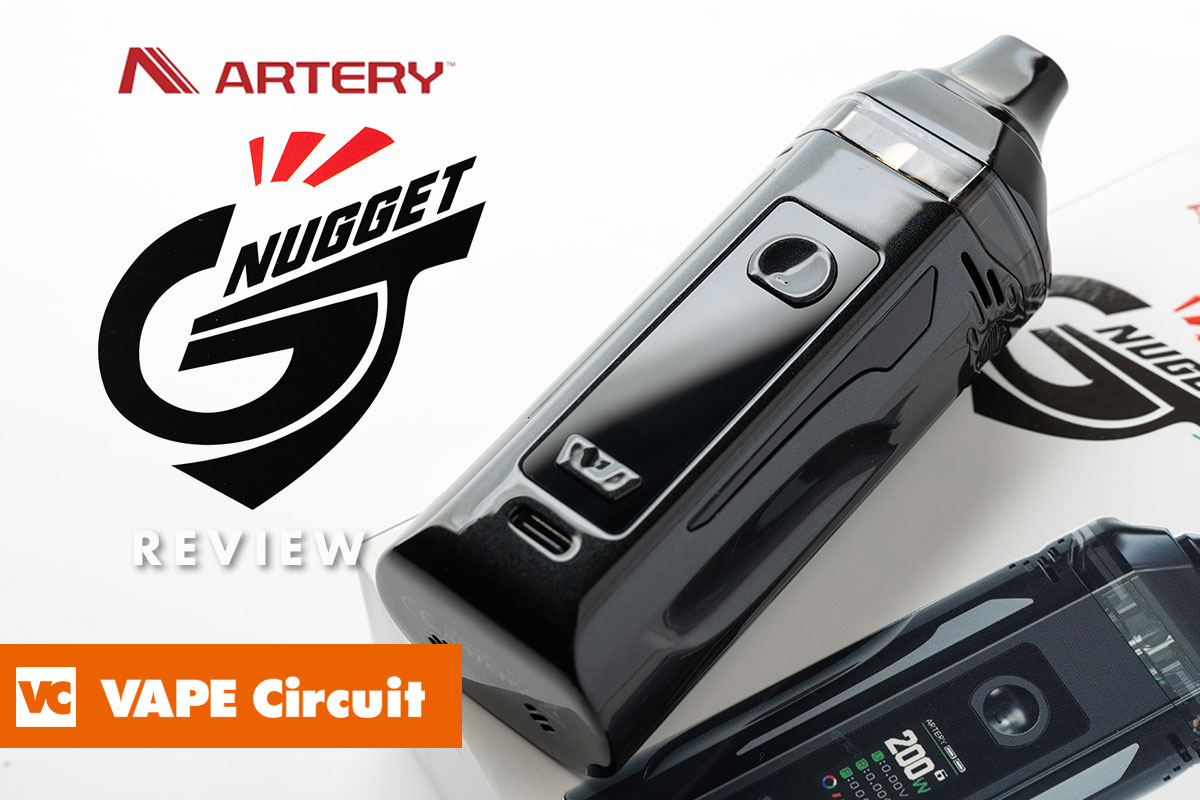 ARTERY NUGGET GT レビュー