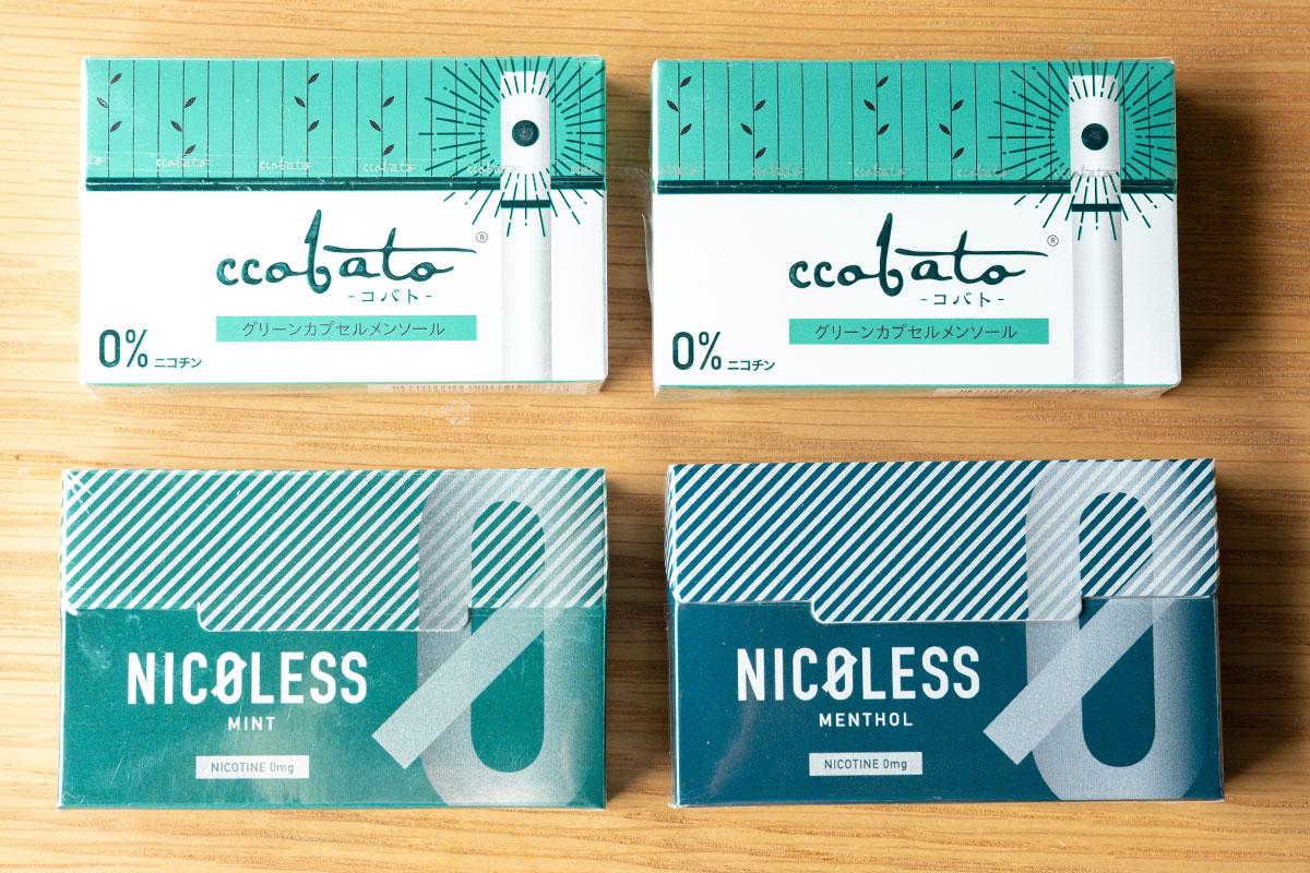 ccobato(コバト)レビュー|ニコチンゼロiQOS専用スティック!茶葉を使ったメロンメンソール味!