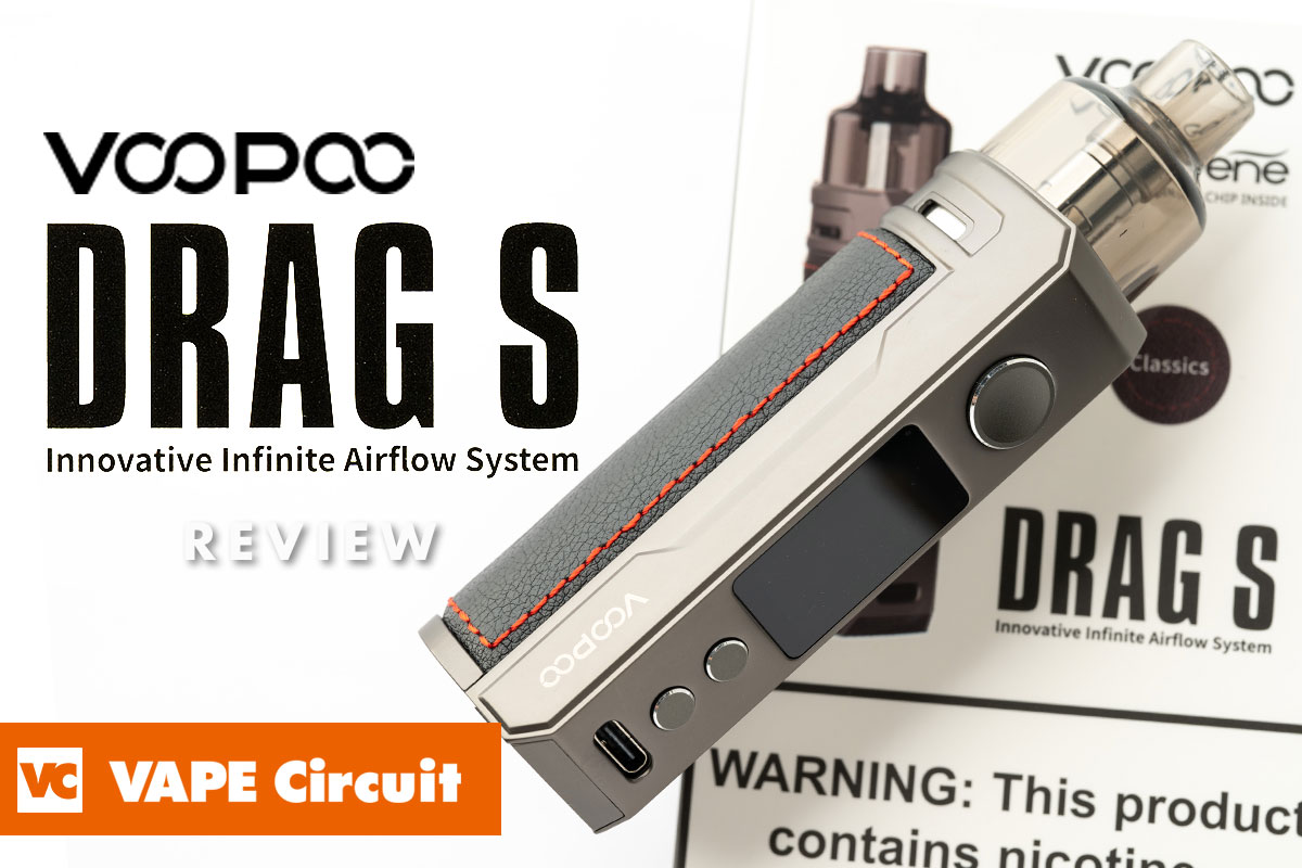 VOOPOO DRAG S(ブープー ドラッグエス)レビュー