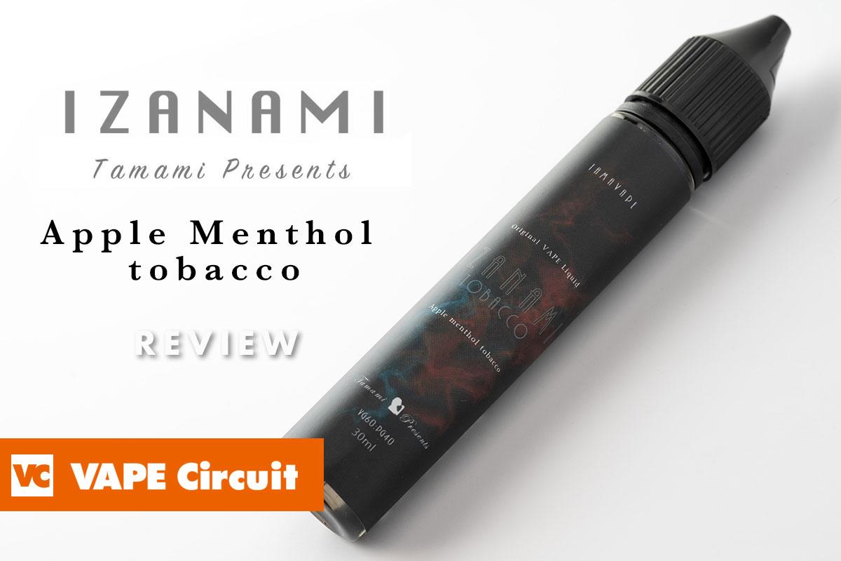 IZANAMI Apple Menthol tobacco(イザナミ アップルメンソールタバコ)レビュー