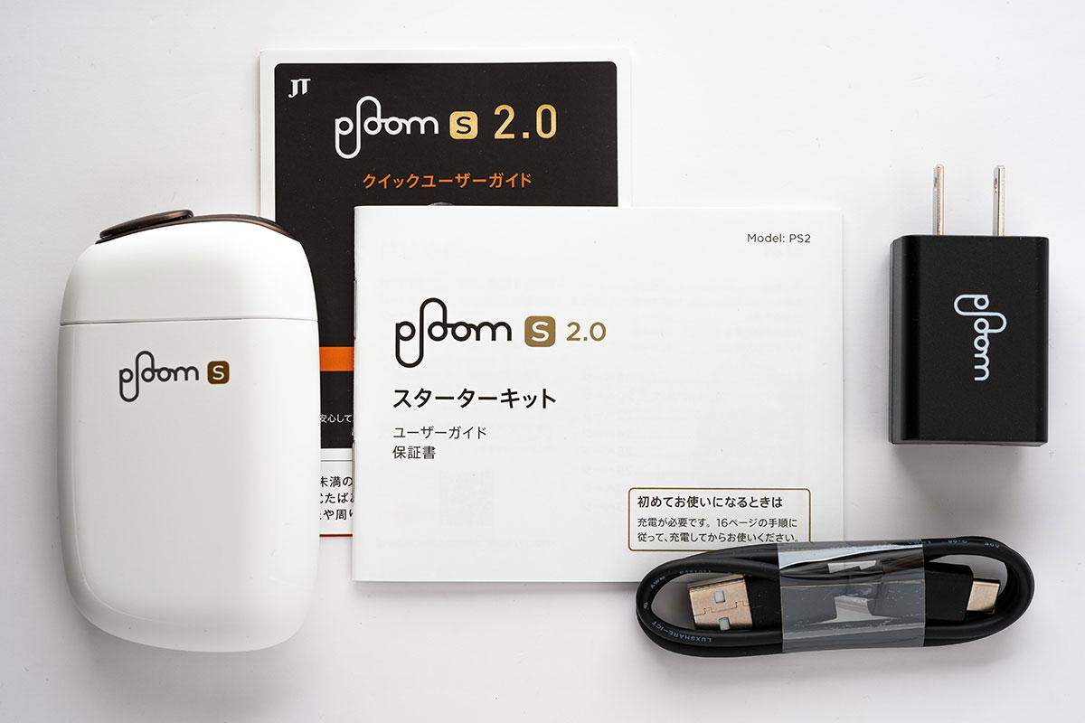 プルームエス2.0(Ploom S 2.0)レビュー