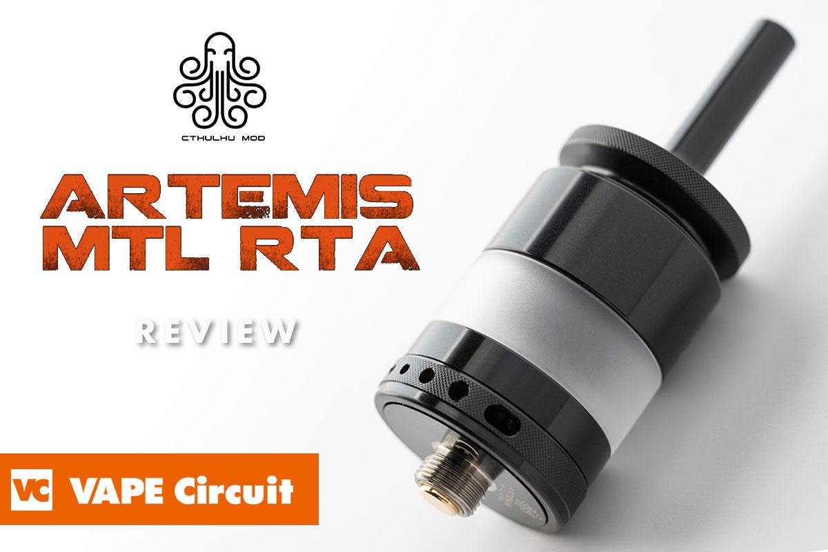 Cthulhu MOD Artemis MTL RTA(クトゥルフ・モッド・アルテミス・エムティーエル・タンク)レビュー