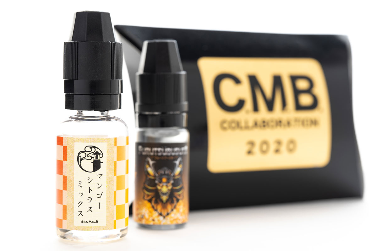 C.M.B. COLLABORATION 2020 レビュー