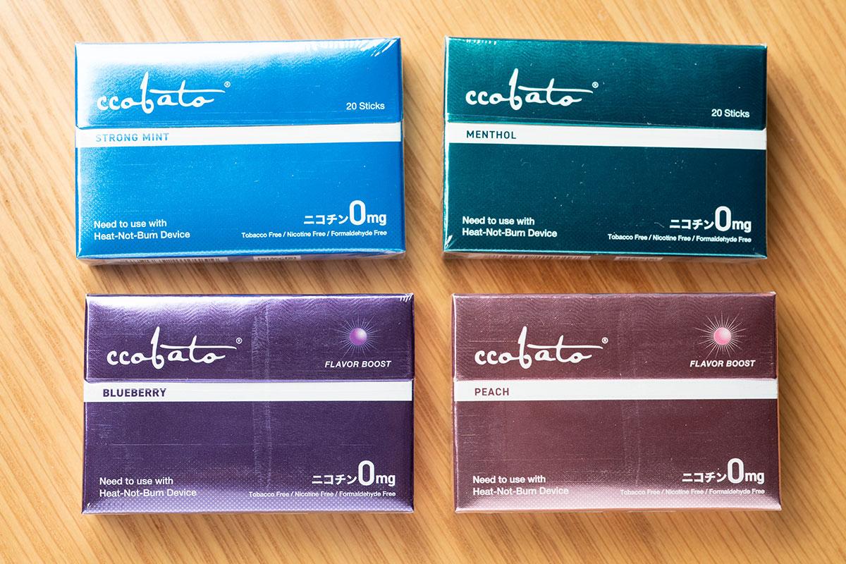 ccobato(コバト)レビュー|ニコチンゼロiQOS専用スティック!茶葉を使ったノンニコチンスティック!