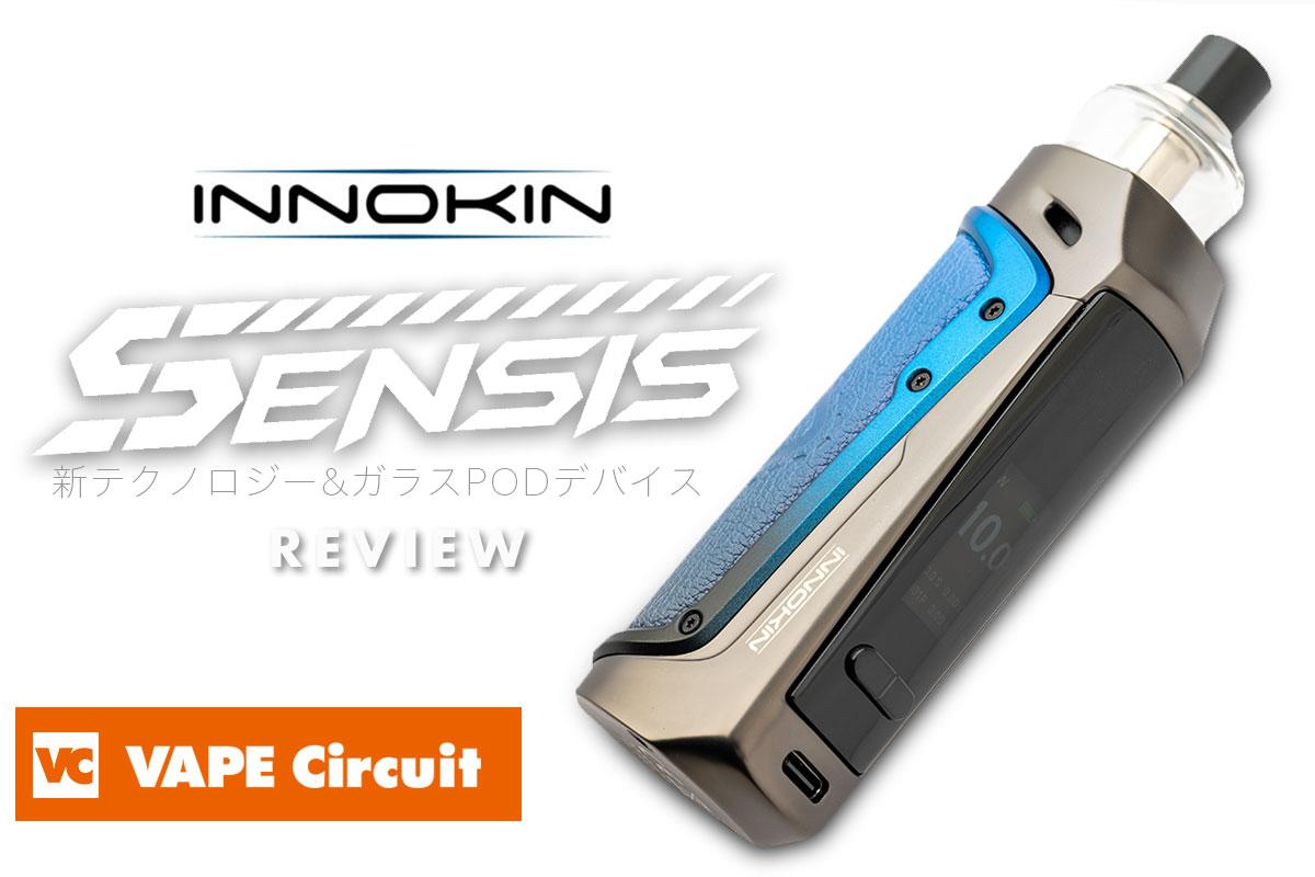 Innokin SENSIS(イノキン センシス)レビュー