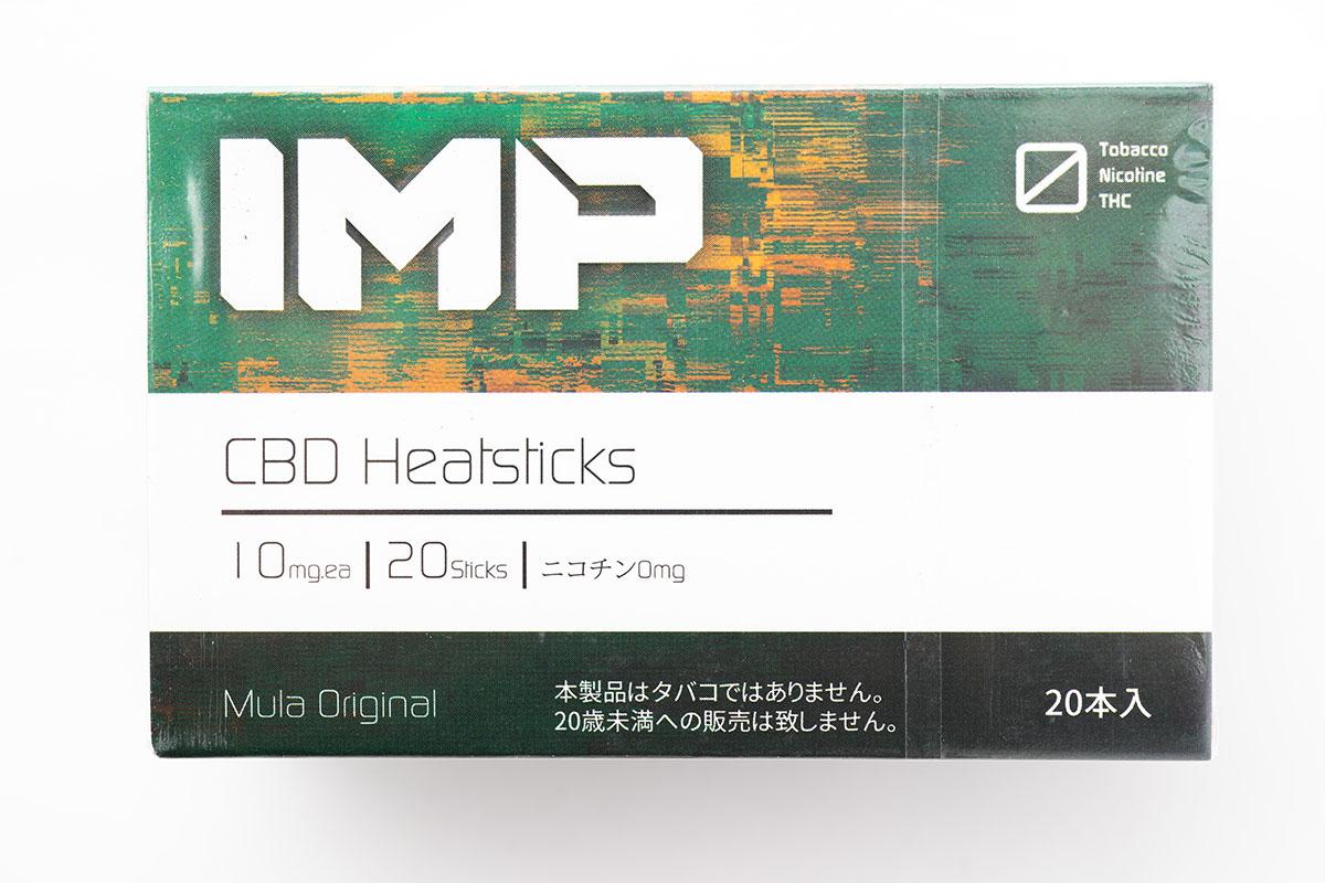 IMP CBD Heatsticks(アイエムピー シービーディー ヒートスティック)のレビュー