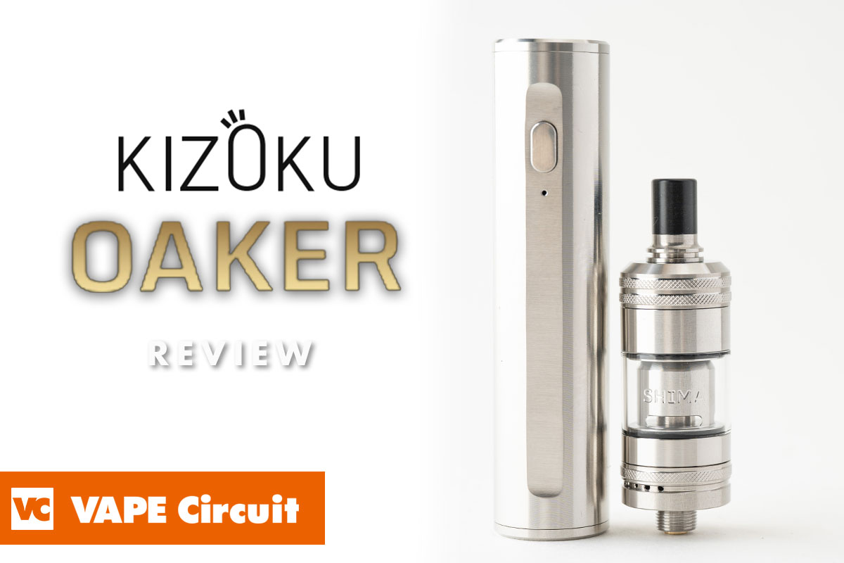 kizoku Oaker(キゾク オーカー)レビュー