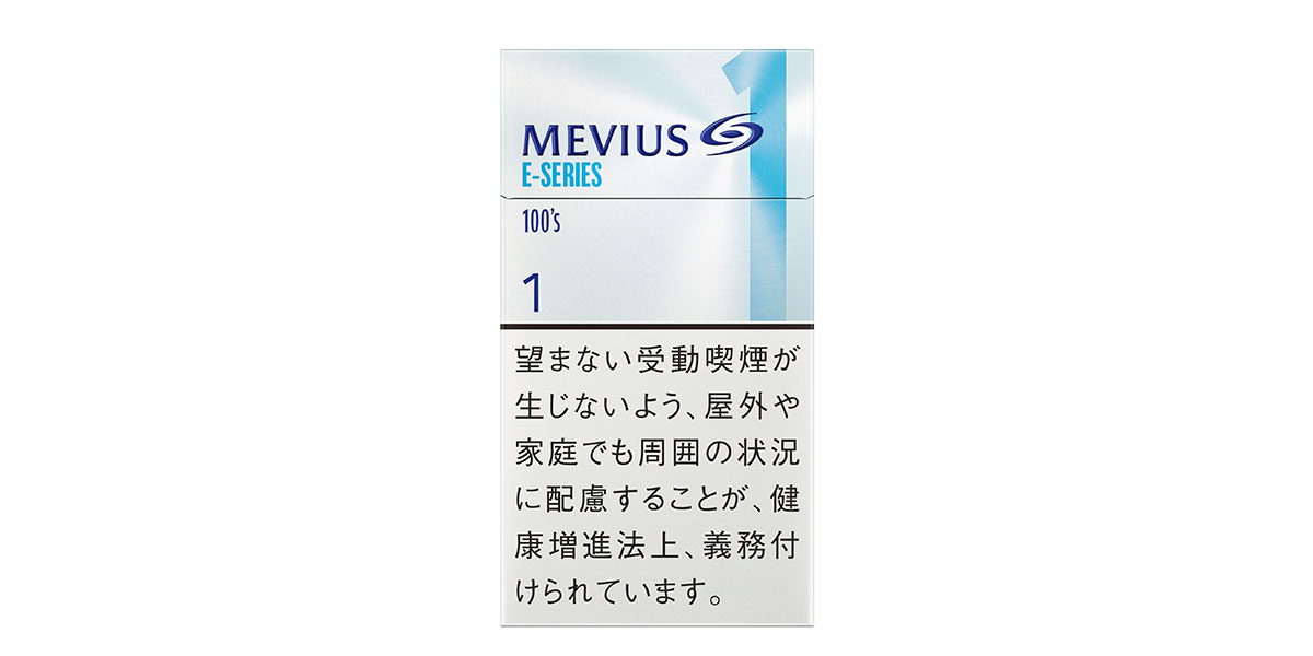メビウス・Eシリーズ・ワン・100's