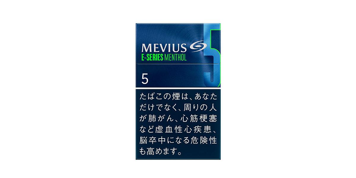 メビウス・Eシリーズ・メンソール・5