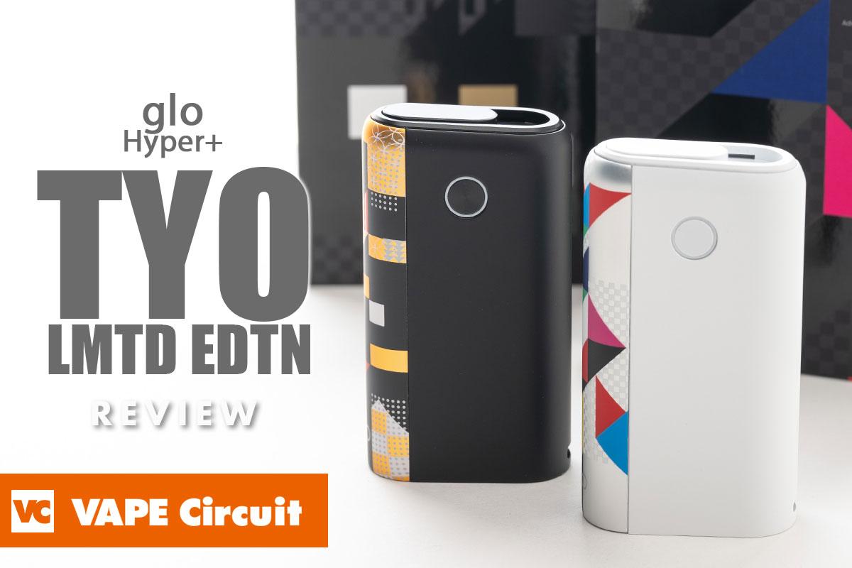 【実機レビュー】グローハイパープラスの日本国内限定デザイン「東京ユナイテッドエディション」が8月16日から販売開始