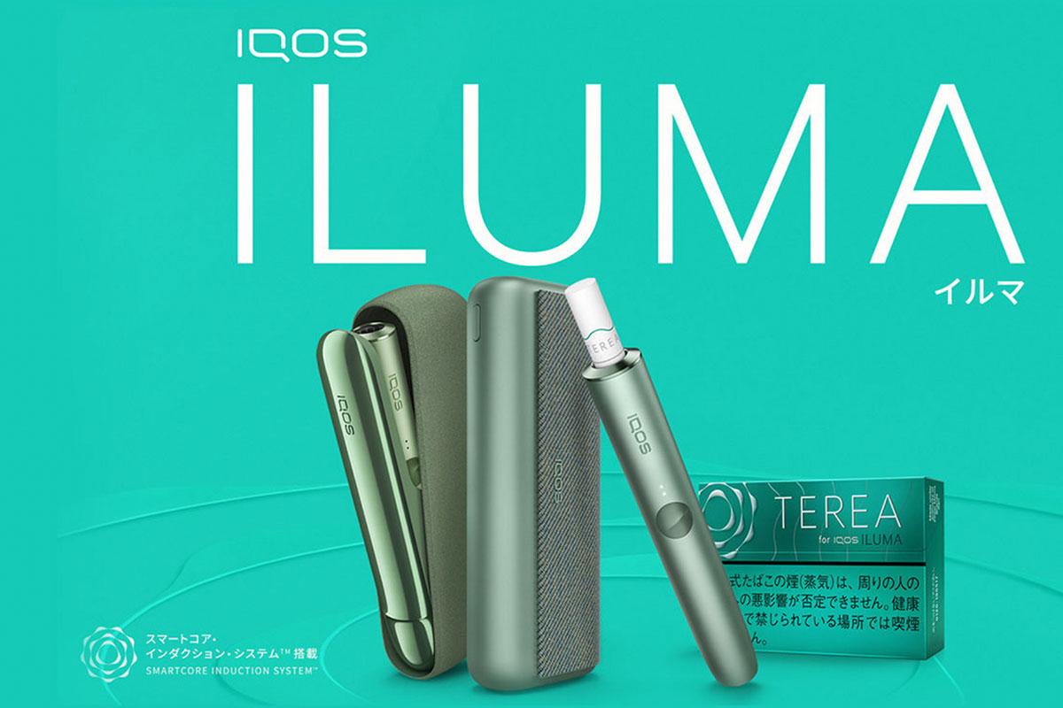 iQOS ILUMA(アイコスイルマ)発表|9月2日発売決定!ブレードレスの専用タバコも同時発売。