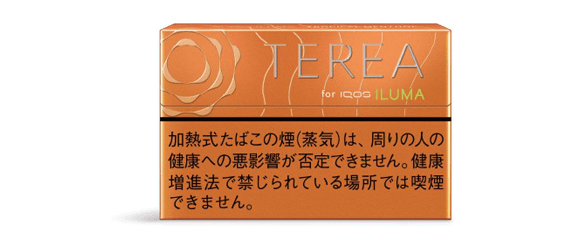 iQOS ILUMA(アイコスイルマ)専用たばこスティック TERIA(テリア) トロピカルメンソール