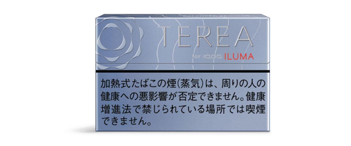 iQOS ILUMA(アイコスイルマ)専用たばこスティック TERIA(テリア) バランスドレギュラー