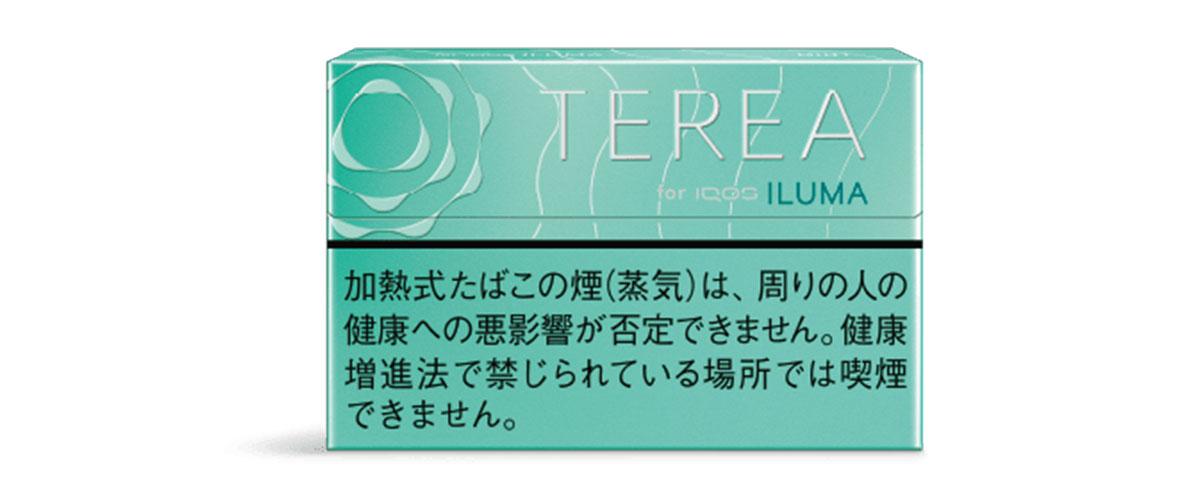 iQOS ILUMA(アイコスイルマ)専用たばこスティック TERIA(テリア)ミント
