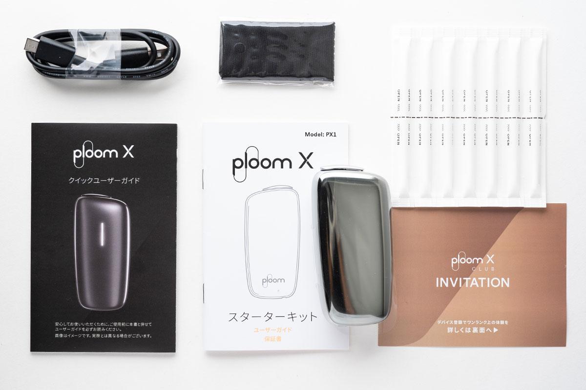 Ploom X(プルームエックス)徹底レビュー